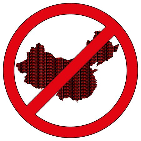 Illustration of China silhouette with the word virus in prohibitory sign  イラスト・ベクター素材