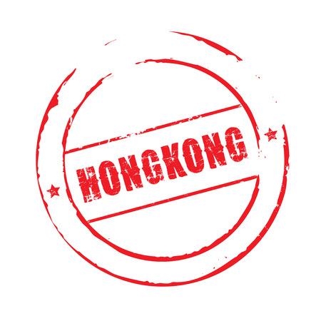 hongkong: Red grunge stamp HONGKONG Illustration