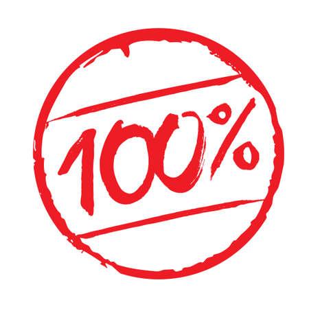 red stamp: Red stamp 100%. Vector Illustration Illustration