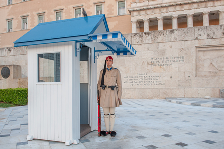 Athens, Greece - May 30, 2009:  Evzone - Greek Royal guard outside the Old Royal palace housing the Greek Parliament at Syntagma square
