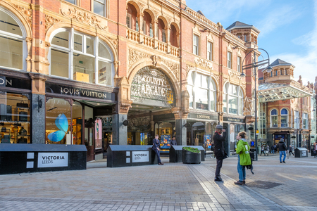 Leeds, England - October 24, 2018: Leeds Victorian and Edwardian Shopping Arcades in the city center of Leeds, UK. The historic arcades in the Victoria quarter are a center for luxury shopping.