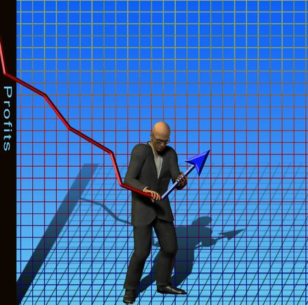 wijzigen: Winst Aanpassing Stockfoto