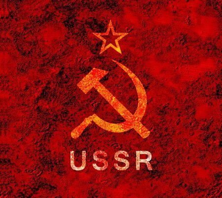 URSS Grunge Banque d'images - 9351485