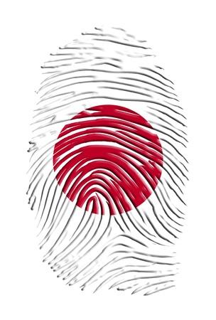Japan  Identity Stock Photo - 16357874