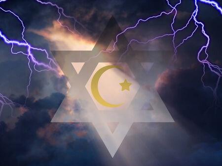 Star of David and Muslim Cresent Stock Photo