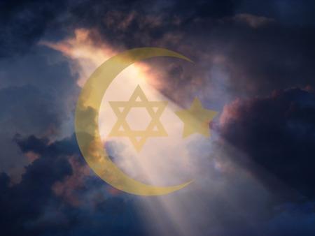 etoile juive: L'�toile juive et musulmane Crescent Banque d'images