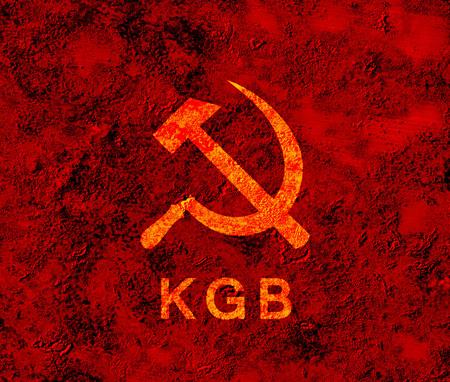 USSR symbol KGB