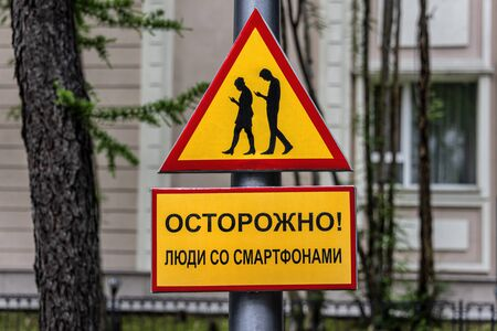 Russian traffic sign warning road users about danger: Watch out!! People with smartphones - concept generation head down digitalization information dangerous risks modern new world funny unique user