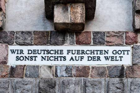 Germany, Pritzwalk: Detail of famous Bismarck tower with quotation: We Germans fear God, but nothing else in the world (Wir Deutsche furchten Gott, aber sonst nichts in der Welt). December 30, 2018 新聞圖片