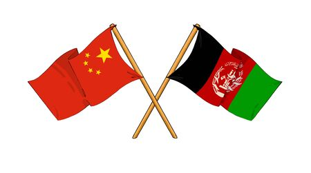 afghan flag: cartoon-like drawings of flags showing friendship between China and Afghanistan