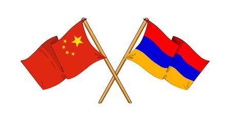 cartoon-like drawings of flags showing friendship between China and Armenia photo