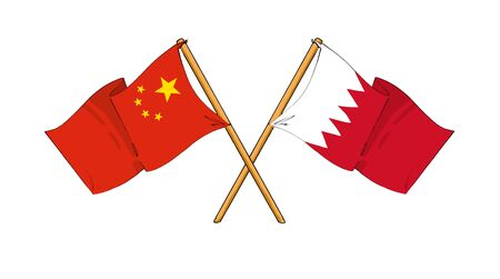 cartoon-like drawings of flags showing friendship between China and Bahrain photo
