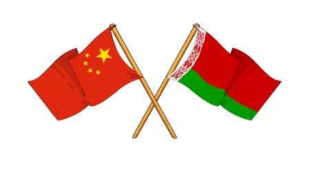 truce: cartoon-like drawings of flags showing friendship between China and Belarus Stock Photo