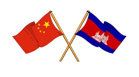 cambodian flag: cartoon-like drawings of flags showing friendship between China and Cambodia