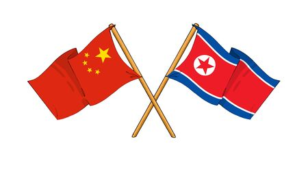 cartoon-like drawings of flags showing friendship between China and North Korea photo