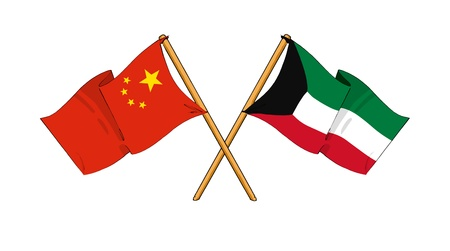 cartoon-like drawings of flags showing friendship between China and Kuwait Stock Photo