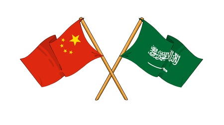 truce: cartoon-like drawings of flags showing friendship between China and Saudi Arabia