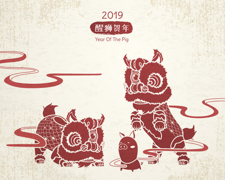 Chinese new year in simplified Chinese under 2019 number, lion dance and pig playing together Vettoriali