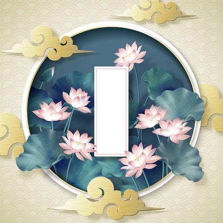 Sierlijke lotusvijver en gouden wolk met lege witte ruimte voor begroetingswoorden Vector Illustratie