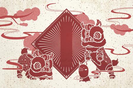 Danse du lion et cochon avec couplets de printemps vierges pour les voeux du nouvel an chinois, ton de couleur rouge et beige