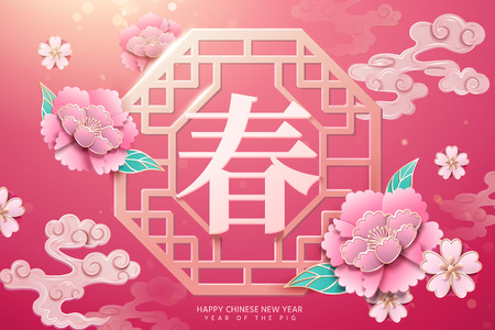 Spring word written in Hanzi on Chinese window with peony and clouds decorations, Lunar year greeting card