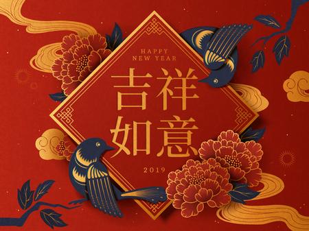 Buona fortuna e tutti i desideri si avverano scritti in Hanzi sul distico primaverile con rondini e peonia, design dell'anno lunare in stile paper art