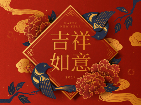 Good fortune and all the wishes come true written in Hanzi on spring couplet with swallows and peony, paper art style Lunar year design Иллюстрация
