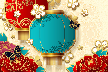 Hanging lantern and peony paper art style background Vecteurs