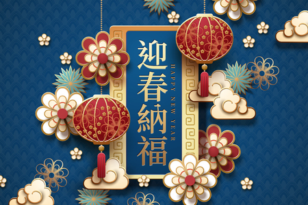 May you welcome happiness with the spring written in Hanzi, hanging lanterns and clouds on blue background