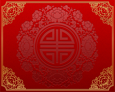 Retro Chinese style red background with golden color frame