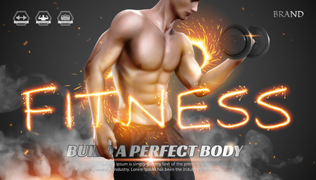 Gym or training course ads with hunky man lifting dumbbell in 3d illustration, fitness sparkler word on foggy background