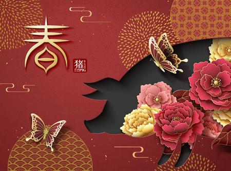 Poster design dell'anno lunare con fiori e farfalle di peonia in carta artistica con decorazioni a forma di porcellino, primavera e anno di maiale felice scritto in caratteri cinesi