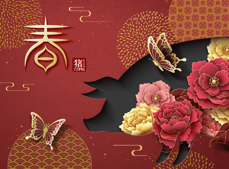 Lunar year poster design with paper art peony flowers and butterflies with in piggy shape deco, spring and happy pig year written in Chinese characteres