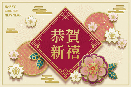 Floral Lunar Year poster with Happy New Year written in Chinese words on beige background Illustration