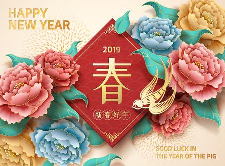 Luxe pioenroos nieuwjaarsposter met lente en gelukkig nieuwjaar geschreven in Chinese karakters, kleurrijk bloemenontwerp