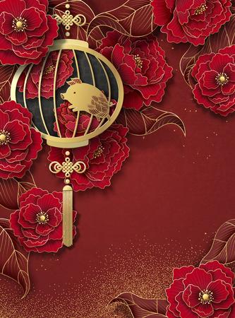 Design del poster dell'anno lunare con lanterna appesa e sfondo di fiori di carta peonia
