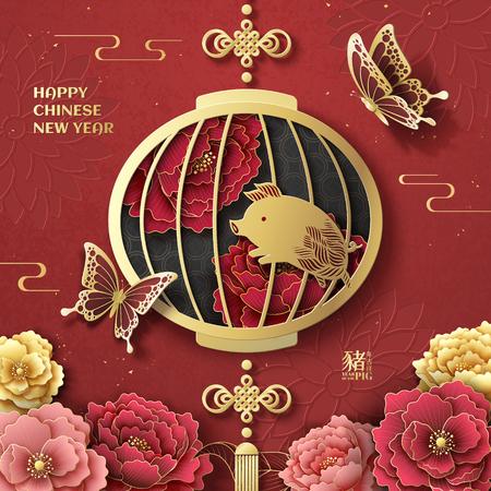 Manifesto del porcellino del capodanno lunare con lanterna appesa e sfondo di peonia in arte cartacea, parole dell'anno del maiale felice scritte in caratteri cinesi