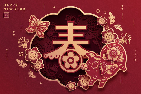 New year design with floral piggy and florals in paper art, spring and happy pig year written in Chinese words Ilustração
