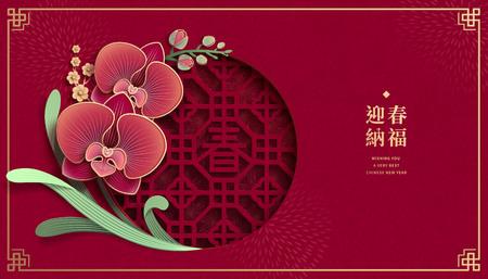 Klassisches Orchideen-Neujahrsgrußbanner mit Begrüßung des Frühlings in chinesischen Schriftzeichen Vektorgrafik