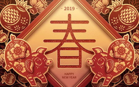 Splendid paper cut pig and pomegranate new year greeting design with spring word written in Chinese characters