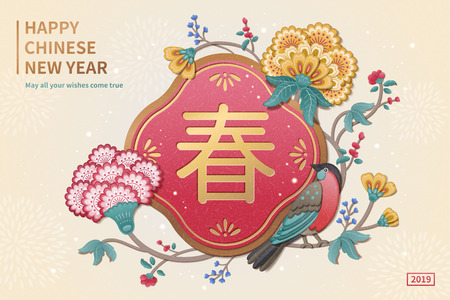 Precioso diseño de año nuevo de pintura de pájaros y flores con palabra de primavera escrita en caracteres chinos