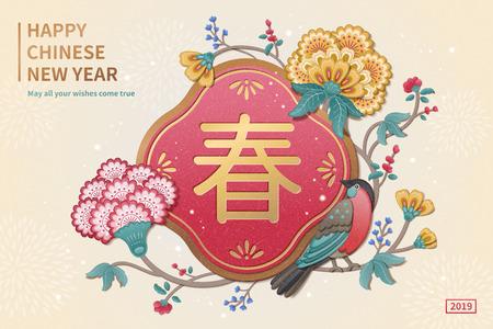 Schöne Vogel- und Blumenmalerei Neujahrsdesign mit Frühlingswort in chinesischer Schrift geschrieben