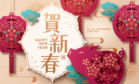 Beautiful Chinese paper cut greeting card with piggy and lanterns, Happy new year written in Chinese characters Archivio Fotografico - 113933509