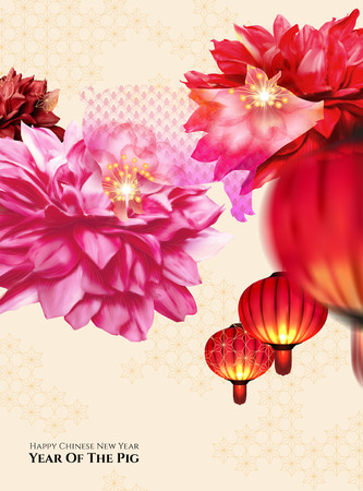 Hanging lanterns and peony flowers on beige background