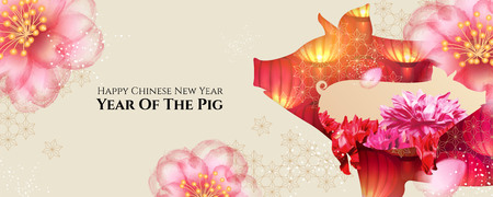 Beautiful piggy and flower decorations banner design
