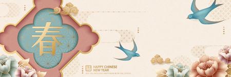 Elegante pioenroos en nieuwjaarsbannerontwerp, lente en fortuin geschreven in Chinese karakters