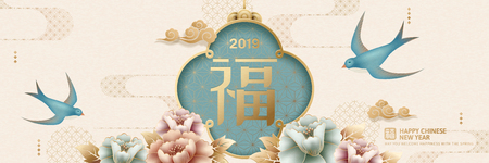 Elegant peony and swallow new year banner design, Fortune word written in Chinese characters Illustration