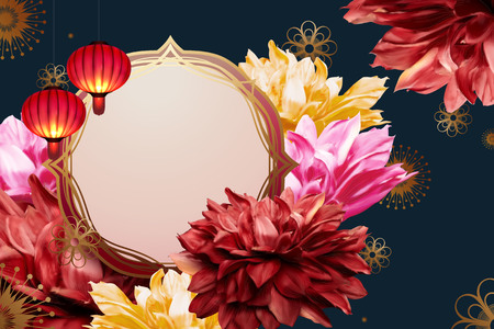 Peony flower and paper lantern background with copy space