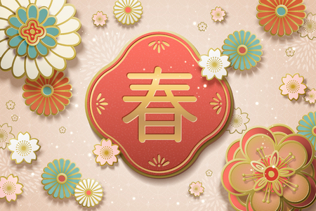 Lovely flower paper art with spring word written in Chinese character, Lunar new year design