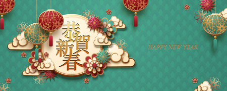 Paper art cloud and lanterns decoration for lunar year banner, Happy new year written in Chinese characters Illustration